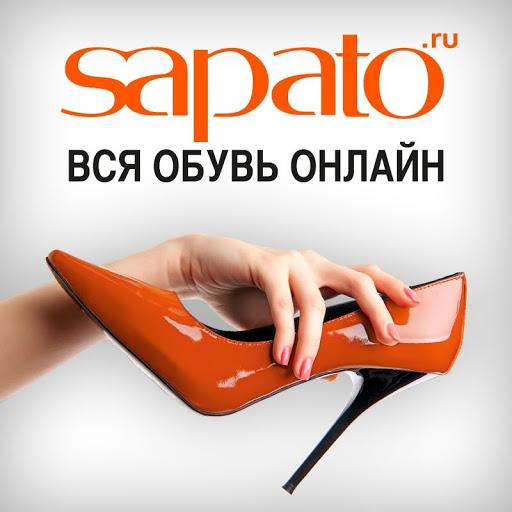 sapatoshoes