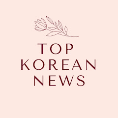 Top Korean News