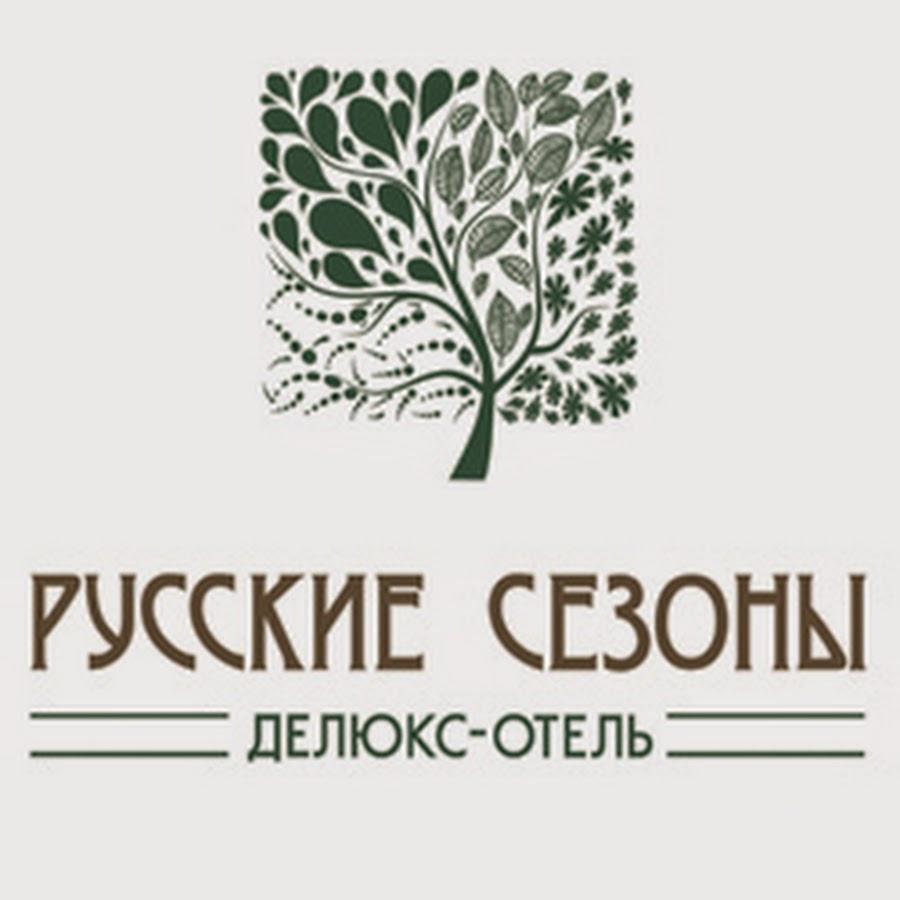 русские сезоны вакансии в сочи стоит лишь