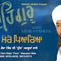 Bhai Zora Singh - Topic