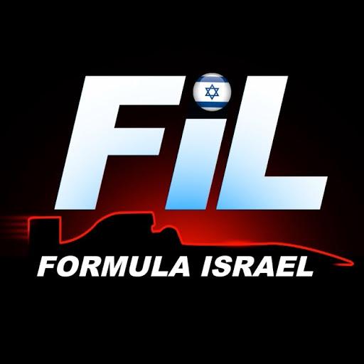 formulaisrael