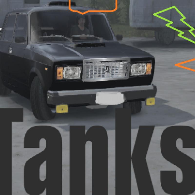 Mr TanksPro