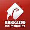 Hokkaido Fan Magazine