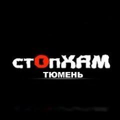 Рейтинг youtube(ютюб) канала StopXAM72