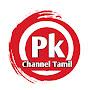 Pk Youtub Channel