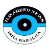Ilwareed Online
