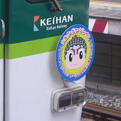 関西中心・電車、バス Japanese Railways