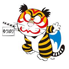 ゆうばり国際ファンタスティック映画祭 YUBARI INTERNATIONAL FANTASTIC FILM FESTIVAL