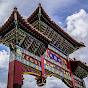 China town Newcastle