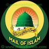 Mailof Islam