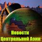 Kirgiz News