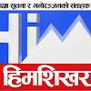 Himshikhar Television