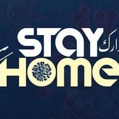 Gammes09 ibo