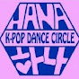 HANA K-POP DANCE COVER CIRCLE