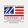 United-21 Grassland Resort, Kaziranga