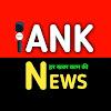 Ankho Dekhi News