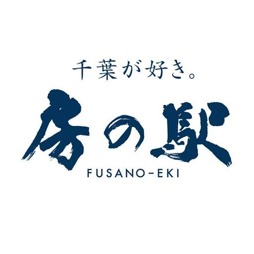 fusanoeki