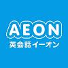 AEON Corporation