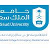 Prince Sultan College for E.M.S.