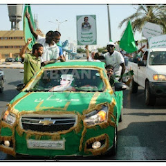 libyaforlibyanful