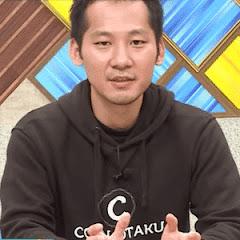 COINOTAKU公式チャンネル|コインオタク|仮想通貨を熟練度に分けて猫とオタクが簡単に解説!