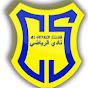 AlRiyadiClub