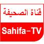 Sahifa-Tv قناة الصحيفة