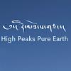 HighPeaks PureEarth