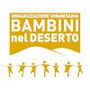Organizzazione Umanitaria ONG Bambini nel Deserto Onlus