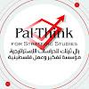 PalThink For Strategic Studies