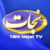 TBN Nejat Television