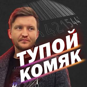 Серёга Няшкин Рейтинг Youtube Каналов
