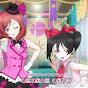 西木野真姫 - Topic の動画、YouTube動画。