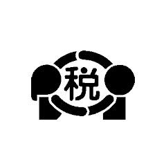 国税庁動画チャンネル