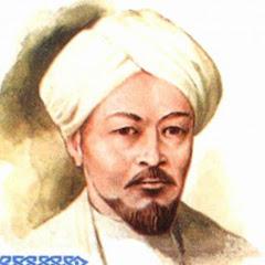 Аль-Каши Тюрк Изобретатель десятичной дроби