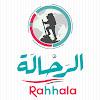 Rahhala TV
