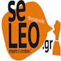 seleo.gr