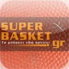 superbasketgr