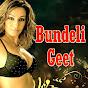 Bundeli Lok Geet Bundeli Rai Geet video