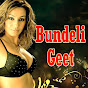 Bundeli Lok Geet Bundeli Rai Geet video