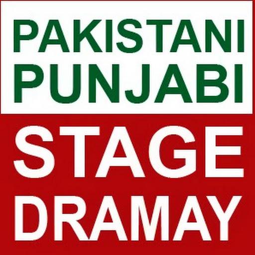 Punjabi Stage Drama (s) video