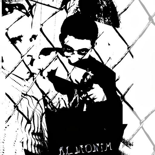 ALMONIM