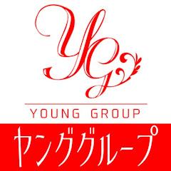 ヤンググループ