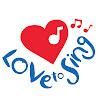 Children Love to Sing Christmas & Kids Songs