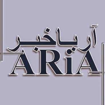 khabar Aria