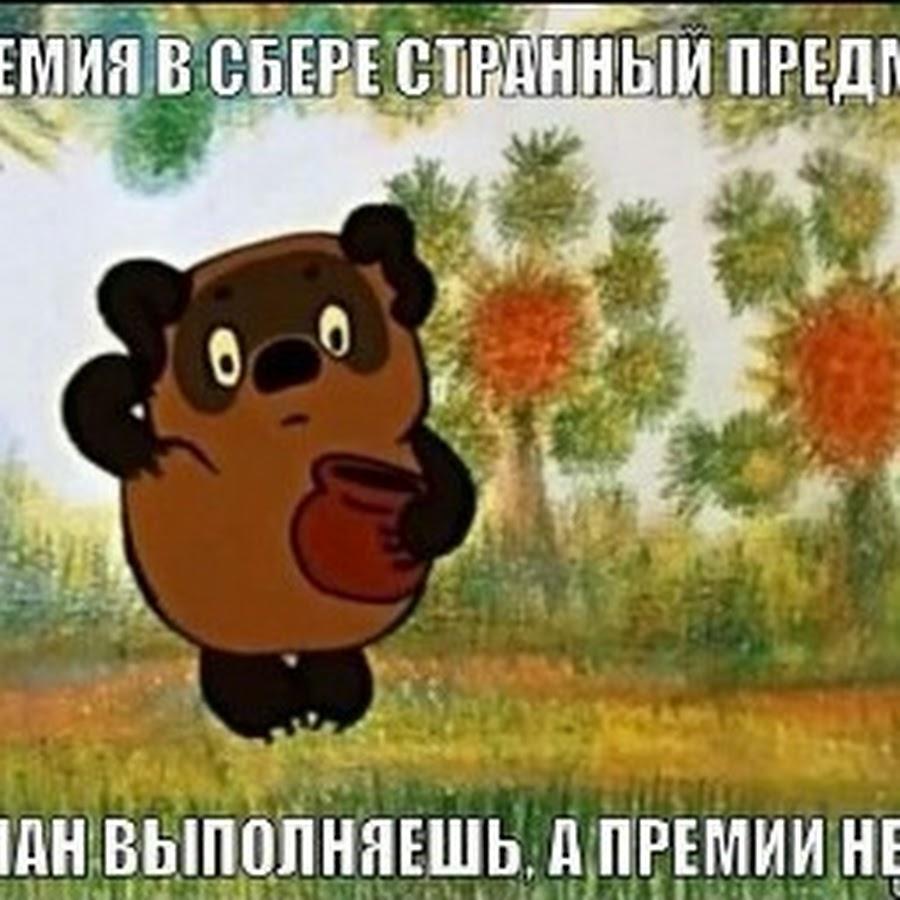 chto-mozhno-sosat