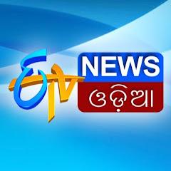 Etv News Odia