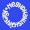 Meghdhanush