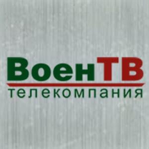 ВоенТВ Беларуси