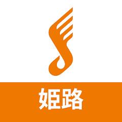 島村楽器 イオンモール姫路リバーシティー店